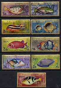 Umm Al Qiwain 1967 Fish 'Air Mail' set of 9 unmounted mint SG 134-42, Mi 189-97*