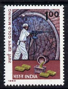 India 1980 Centenary of Kolar Gold Fields unmounted mint, SG 990*