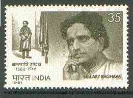 India 1981 Bellary Raghava (Actor) unmounted mint SG 1023*