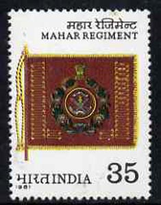 India 1981 40th Anniversary of Mahar Regiment unmounted mint, SG 1024*