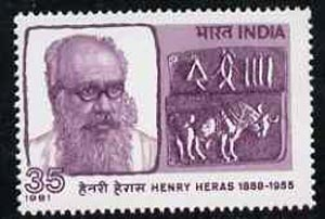 India 1981 Henry Heras (Historian) Commemoration unmounted mint SG 1030*