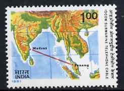 India 1981 Inauguration of IOCOM (Submarine Telephone Cable) unmounted mint SG 1031*