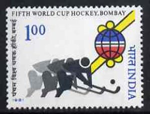 India 1981 Hockey World Cup Championship unmounted mint, SG 1032*