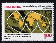 India 1982 International Soil Science Congress unmounted mint, SG 1035*