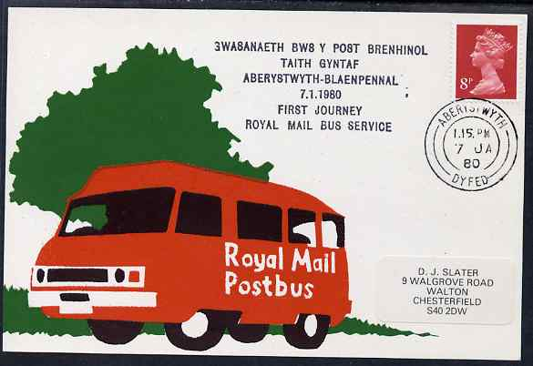 Postcard of Royal Mail Postbus (privately produced) used for first journey of Aberystwyth to Blaenpennal Service