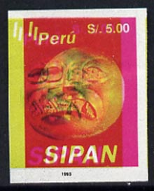 Peru 1994 Jewels from Sipan (2nd Series) 5s value  (gold mask) imperf proof comprising all four colours but with massive 3mm shift of red (as SG 1831)*