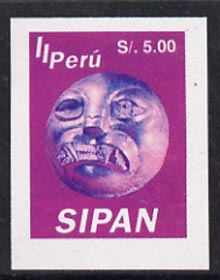 Peru 1994 Jewels from Sipan (2nd Series) 5s value  (gold mask) imperf proof comprising red and blue colours only (as SG 1831)*