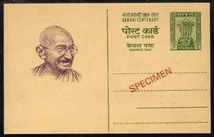 India 1969 Gandhi Centenary 10p postal stationery card (Portrait of Gandhi) opt'd SPECIMEN (now believed to be of doubtful origin)