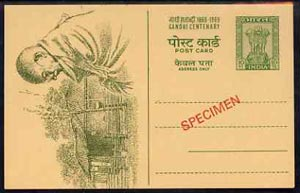 India 1969 Gandhi Centenary 10p postal stationery card (Gandhi outside house) opt'd SPECIMEN (now believed to be of doubtful origin)