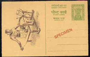 India 1969 Gandhi Centenary 10p postal stationery card (Gandhi Spinning) opt'd SPECIMEN (now believed to be of doubtful origin)