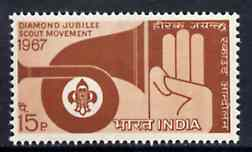 India 1967 60th Anniversary of Scout Movemet in India unmounted mint, SG 558*