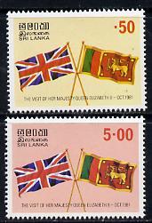 Sri Lanka 1981 Royal Visit set of 2 unmounted mint, SG 742-3*