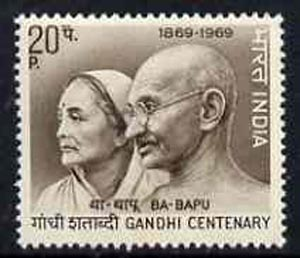 India 1969 Birth Centenary of Mahatma Gandhi 20p value unmounted mint, SG 595*