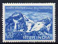 India 1973 Mountaineering Foundation unmounted mint, SG 685*