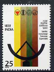 India 1975 Satellite Instructional Television Experiment unmounted mint, SG 774*, stamps on , stamps on  tv , stamps on education     communications