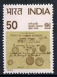 India 1979 'India 80' International Stamp Exhibition 50p (Money Order) unmounted mint SG 956*