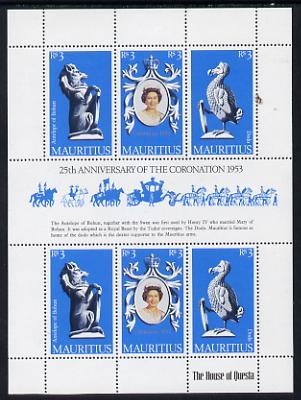 Mauritius 1978 Coronation 25th Anniversary sheetlet (QEII, Antelope & Dodo) SG 549a unmounted mint