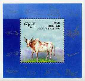 Bhutan 1997 Chinese New Year - Year of the Ox m/sheet unmounted mint