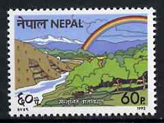 Nepal 1992 Environmental Protection unmounted mint, SG 533*