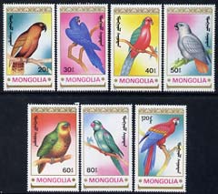 Mongolia 1990 Parrots set of 7 unmounted mint, SG 2154-60*