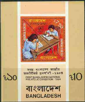 Bangladesh 1984 National Stamp Exhibition m/sheet containing pair of triangulars unmounted mint, SG MS 234