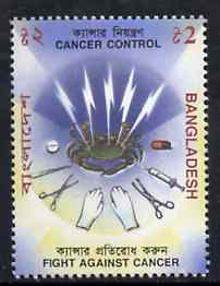 Bangladesh 1995 Campaign Against Cancer unmounted mint, SG 552*