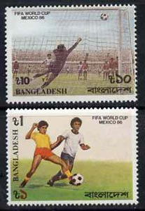 Bangladesh 1986 Football World Cup Championships set of 2 unmounted mint, SG 267-68*