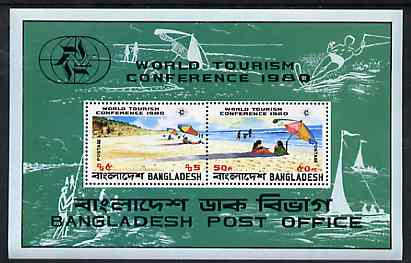 Bangladesh 1980 World Tourism Conference m/sheet unmounted mint, SG MS 163