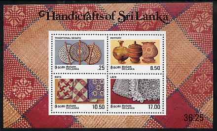 Sri Lanka 1996 Traditional Handicrafts m/sheet unmounted mint, SG MS 1324