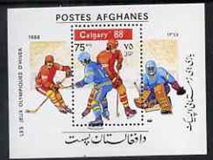 Afghanistan 1988 Winter Olympics m/sheet (Ice-Hockey) unmounted mint