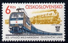 Czechoslovakia 1982 International Railways Union unmounted mint, SG 2618