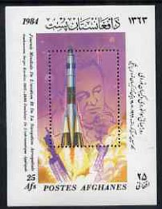 Afghanistan 1984 World Aviation & Space Navigation Day perf m/sheet unmounted mint, SG MS 957