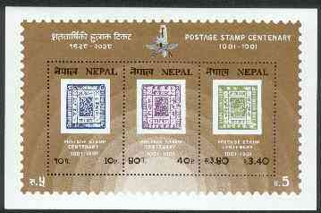 Nepal 1981 Stamp Centenary perf m/sheet unmounted mint, SG MS 414