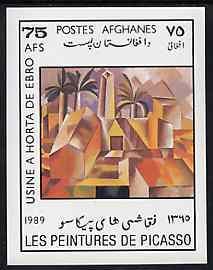 Afghanistan 1989 Picasso imperf m/sheet unmounted mint, SG MS 1250