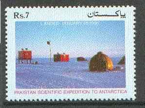 Pakistan 1991 Scientific Expedition to Antarctica unmounted mint, SG 852*