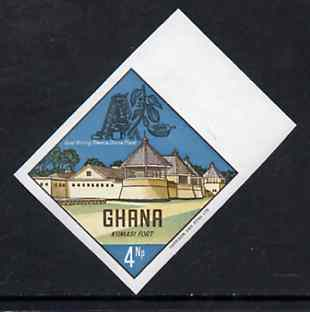 Ghana 1967 Castles & Forts 4np diamond shaped imperf from limited printing (showing Fort, Gold Mine & Cocoa Plant) unmounted mint as SG 475*