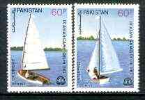 Pakistan 1983 Yachting Championships set of 2 unmounted mint, SG 619-20*