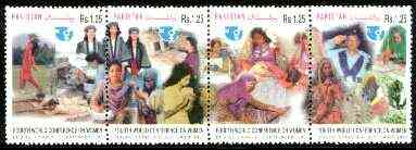 Pakistan 1995 Fourth World Conference On Women set of 4 in se-tenant strip unmounted mint, SG 973a