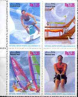 Pakistan 1995 National Water Sports set of 4 in se-tenant block unmounted mint, SG 993a