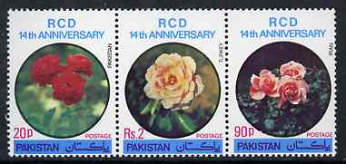 Pakistan 1978 14th Anniversary of RCD (Roses) strip of 3 unmounted mint, SG 456a