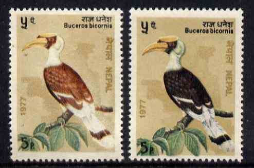 Nepal 1977 Birds 5p (Hornbill) with dark brown colour omitted (bird has pale chestnut feathers instead of nearly black) complete with normal, both unmounted mint, SG 349var*