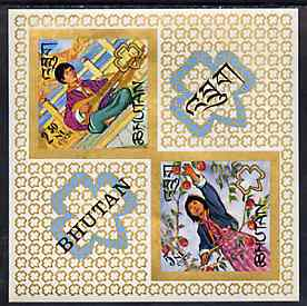 Bhutan 1967 Bhutan Girl Scouts (diamond shaped) imperf m/sheet, as SG MS 154 unmounted mint