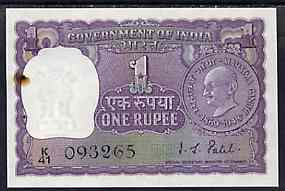 Bank note - India 1969 Birth Centenary of Gandhi, 1 rupee note (staple hole at left) (Complete stapled bundle of 100 notes available - price pro rata)