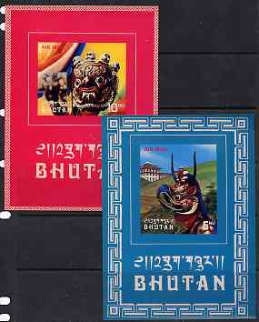Bhutan 1976 Ceremonial Masks the set of two laminated prismatic-ribbed plastic surfaced m/sheets unmounted mint, SG MS 357