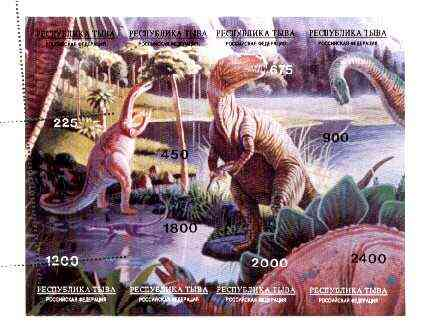 Touva 1995 Prehistoric Animals composite sheet containing complete set of 8, imperf except for misplaced perf encroachment at left, a spectacular variety