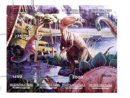 Touva 1995 Prehistoric Animals composite sheet containing complete set of 8, imperf except for four misplaced perf strikes at left, a spectacular variety