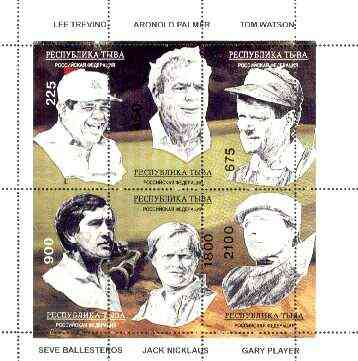 Touva 1995 Golf Legends sheetlet containing complete set of 6 with misplaced perforations unmounted mint