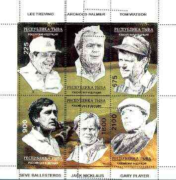 Touva 1995 Golf Legends sheetlet containing complete set of 6 with perforations misplaced and partly doubled, a superb variety unmounted mint