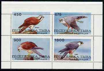 Touva 1995 Birds of Prey set of 4 with perforations dramatically misplaced, a superb variety unmounted mint