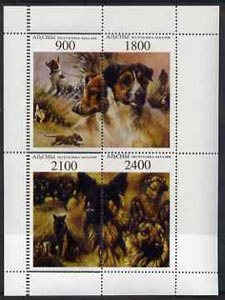 Abkhazia 1995 Dogs sheetlet #2 (Jack Russel & GSD) with perforations partly doubled